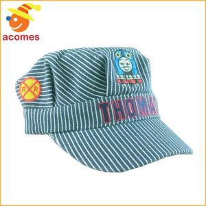 きかんしゃトーマス 子供用 帽子 エンジニア トーマス&フレンズ|acomes