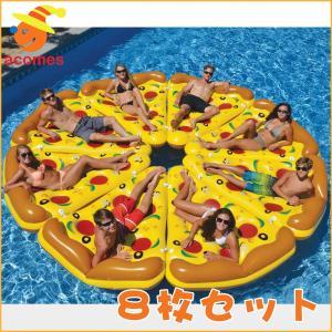 めざましテレビ ピザ 浮き輪 セット ホール 8枚 ドリンクホルダー おもしろい ビーチ プール 海 フロート ボート 大きい 大人 グッズ 面白い浮き輪 インスタ|acomes