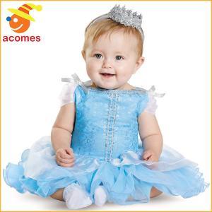 ディズニー プリンセス シンデレラ コスプレ ドレス コスチューム 赤ちゃん 幼児用 ハロウィン パーティー 衣装|acomes