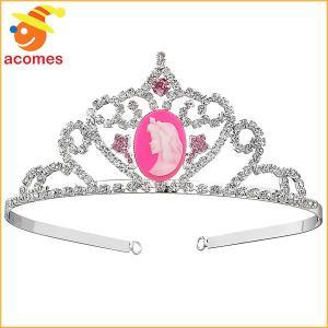 ディズニープリンセス グッズ オーロラ姫 眠れる森の美女 ティアラ 冠 王冠 ハロウィン コスプレ コスチューム 衣装 アリバスブラザーズ|acomes