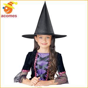 コスプレ 子供 衣装 魔女 人気 魔法使い 帽子 ハロウィン とんがり帽子 イベント パーティー|acomes