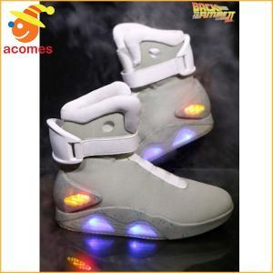 バックトゥザフューチャー スニーカー 靴 マーティ 光る スニーカー 未来 ハロウィン コスプレ イベント パーティー マーティ・マクフライ|acomes