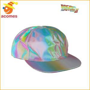 バックトゥザフューチャー キャップ マーティ 帽子 子供用 未来 ハット ハロウィン コスプレ キャップ イベント パーティー マクフライ|acomes