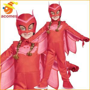 ハロウィン 仮装  パジャマスク PJマスク アウレット アマヤ コスチューム 幼児用 女の子用 アニメ キャラクター ディズニー コスプレ  衣装|acomes
