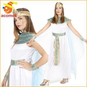 ファラオ 女王 古代 エジプト コスプレ 大人用 ハロウィン イベント パーティー ツタンカーメン acomes