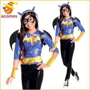 バットマン バットガール コスプレ コスチューム 子供用 女の子用 スーパーヒーロー アメコミ ハロ...