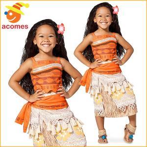 ディズニー新作映画「モアナと伝説の海」より、モアナの子供・女の子用コスチュームです。南の島を思わせる...