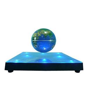 回る 浮かぶ 光る 地球儀 LED おもちゃ Lightahead サイエンストイ 知育玩具 世界地図 教育 グッズ|acomes