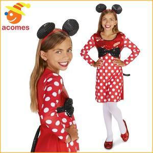 マウス コスプレ レッド&ホワイト ドレス 衣装 子供用 大きい サイズ ハロウィン クリスマス コスチューム イベント パーティー ミッキー ミニー|acomes