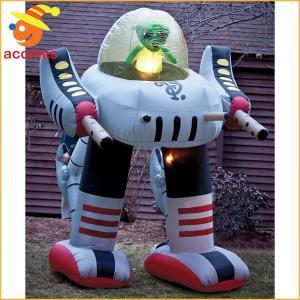 膨らむ 飾り エイリアン ロボット デコレーション ハロウィン クリスマス イベント パーティー 膨らませる オブジェ 置物 UFO エリア51|acomes
