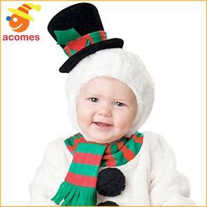 f5b79dc5d7966 ... ベビー 雪だるま 衣装 赤ちゃん スノーマン 着ぐるみ コスチューム クリスマス ハロウィン イベント パーティー 出産祝い|acomes|  ...