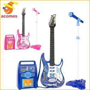 子供 楽器 エレキ ギター プレイ セット アンプ マイク & マイクスタンド バンド おもちゃ ギフト プレゼント|acomes