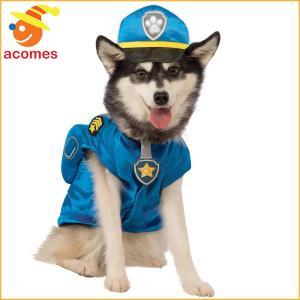 パウパトロール チェイス 衣装 ペット 犬 コスチューム クリスマス イベント パーティー 年賀状 戌年|acomes