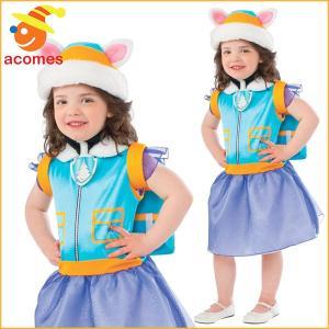 パウパトロール エベレスト コスプレ 衣装 子供 コスチューム ハロウィン クリスマス イベント パーティー|acomes