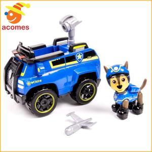 パウパトロール おもちゃ  チェイス スパイ クルーザー 子供 おもちゃ ギフト プレゼント|acomes