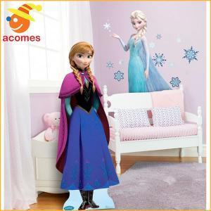 ウォールステッカー & パネル アナと雪の女王 等身大パネル インテリア 子供 部屋 壁 飾り|acomes