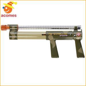 マシュマロ シューター カモ 空気銃 子供 おもちゃ ギフト プレゼント|acomes