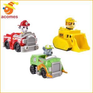 パウパトロール おもちゃ レスキュー レーサー 3台 セット 子供 ギフト プレゼント|acomes