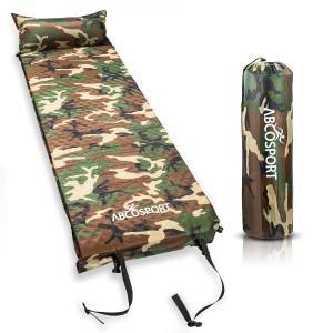 キャンプ ベッド 寝具 自動膨張 迷彩柄 屋外 アウトドア acomes