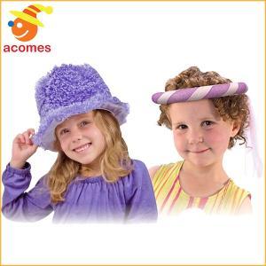 ごっこ 遊び 子供 帽子 5セット メリッサ&ダグ 変身 コスプレ ドレスアップ おしゃれ|acomes|03