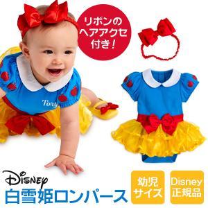 ディズニー 白雪姫 ベビー服 名入れ 赤ちゃん 幼児 子供 コスチューム コスプレ 衣装 仮装 プリンセス ロンパース グッズ|acomes