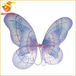 羽根 ウイング 蝶 羽 翼 チョウ 妖精 コスプレ グッズ パープル 紫 ハロウィン イベント パーティー|acomes