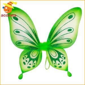 羽根 ウイング 蝶 羽 翼 チョウ 妖精 コスプレ グッズ 緑 グリーン ハロウィン イベント パーティー|acomes