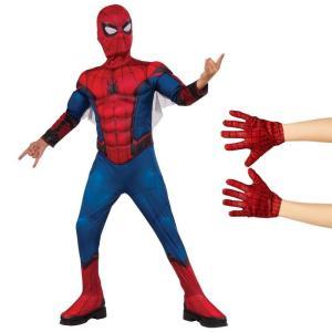 子供 衣装 男の子 人気 スパイダーマン ホームカミング グッズ コスチューム 手袋付 仮装 アメコミ ヒーロー ユニバ コスプレ usj acomes