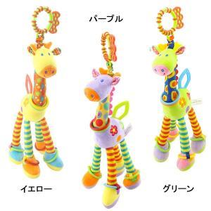 出産 祝い ギフト プレゼント キリン ベビー 赤ちゃん ぬいぐるみ カラフル おもちゃ 知育 玩具 吊るす 人形 飾り acomes