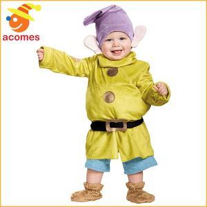 白雪姫  子供 ドーピー 赤ちゃん ディズニーコスチューム ベビー 服 こびと おとぼけ コスプレ 衣装ハロウィン|acomes