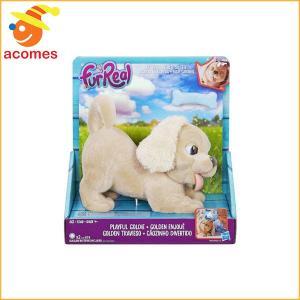 ロボット ぬいぐるみ ペット 犬 いぬ 動物 子供 おもちゃ FurReal Brown|acomes