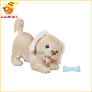 ロボット ぬいぐるみ ペット 犬 いぬ 動物 子供 おもちゃ FurReal Brown|acomes|02