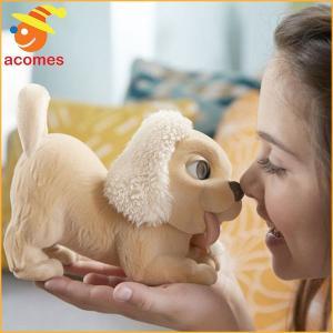 ロボット ぬいぐるみ ペット 犬 いぬ 動物 子供 おもちゃ FurReal Brown|acomes|04