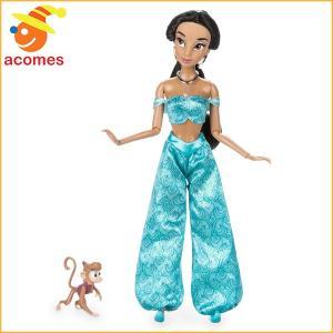 ジャスミン 人形 ディズニー プリンセス アラジン 2017年版 フィギュア 子供 おもちゃ acomes