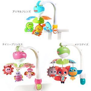 ベビーベッドやベビーカーにぴったりな赤ちゃんを楽しませる回転メロディー玩具です。簡単なアタッチメント...