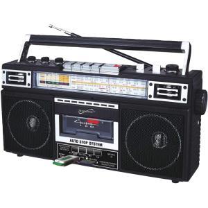 ラジカセ スピーカー ブームボックス BOOMBOX カセット mp3 変換 コンバーター 音楽 オーディオ 機器  アナログ デジタル変換 acomes