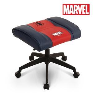 スパイダーマン オットマン フットストール フットスツール ゲーミング チェア アベンジャーズ 椅子 コレクターズチェア プレジデントチェアー acomes
