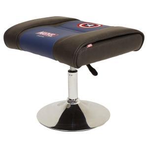 キャプテン アメリカ オットマン フットストール フットスツール ゲーミング チェア アベンジャーズ 椅子 コレクターズチェア プレジデントチェアー acomes