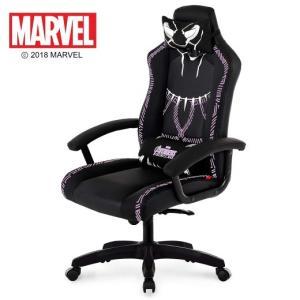 プレジデントチェアー エグゼクティブチェア 社長椅子 ブラックパンサー ゲーミング チェア アベンジャーズ 椅子|acomes