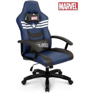 プレジデントチェアー エグゼクティブチェア 社長椅子 キャプテン アメリカ ゲーミング チェア アベンジャーズ 椅子 acomes