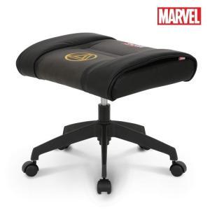 アイアンマン オットマン フットストール フットスツール ゲーミング チェア アベンジャーズ 椅子 コレクターズチェア プレジデントチェアー acomes