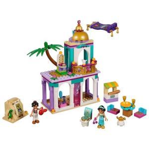 アラジン ジャスミン ディズニー プリンセス レゴ ブロック LEGO Disney US 公式商品 acomes