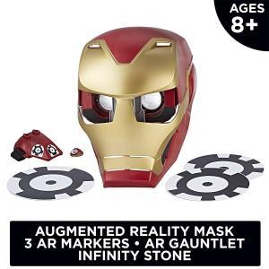 ヒーロービジョン アイアンマン マスク AR エクスペリエンスです。ARマスク、ARゴーグル、ガント...