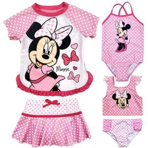 ミニーマウス  グッズ  子供用 水着セットラッシュガード スカートショーツ ワンピース ビキニ 水着 女の子 ピンク ミニーちゃん|acomes