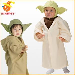 ハロウィン スターウォーズ 子供 着ぐるみ ベビー 服 ヨーダ コスプレ 幼児 赤ちゃん コスチューム|acomes