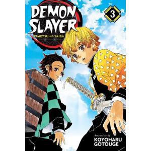 鬼滅の刃 英語版 漫画 コミック 英語教材 Demon Slayer vol.3|acomes