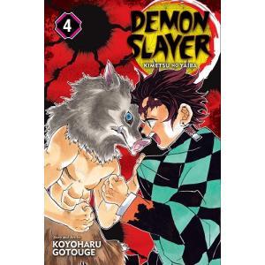 鬼滅の刃 英語版 漫画 コミック 英語教材 Demon Slayer vol.4|acomes