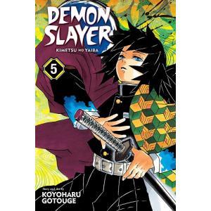 鬼滅の刃 英語版 漫画 コミック 英語教材 Demon Slayer vol.5|acomes