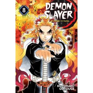 鬼滅の刃 英語版 漫画 コミック 英語教材 Demon Slayer vol.8|acomes