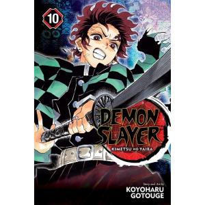 鬼滅の刃 英語版 漫画 コミック 英語教材 Demon Slayer vol.10|acomes